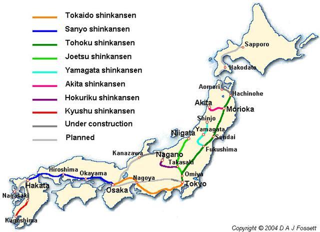 Shinkansen – 新幹線 class=