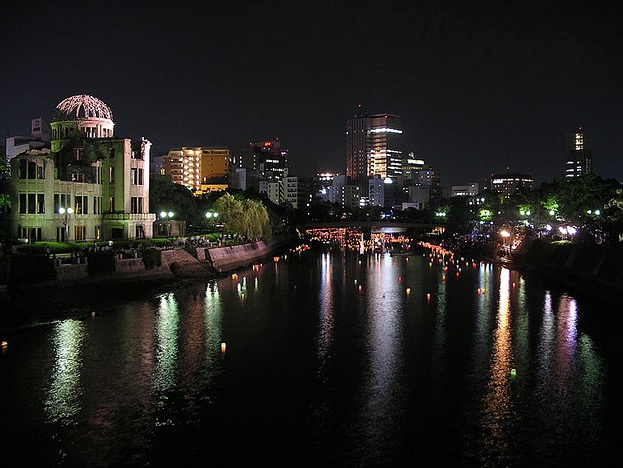 Hiroshima Peace Memorial Museum – Hace casi 60 años class=