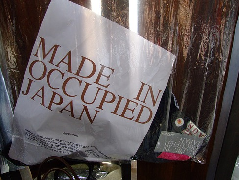 Made in occupied Japan class=