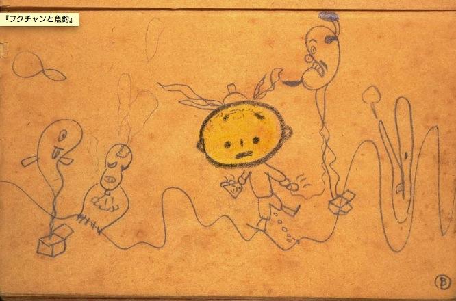 Visita virtual al museo de Osamu Tezuka class=