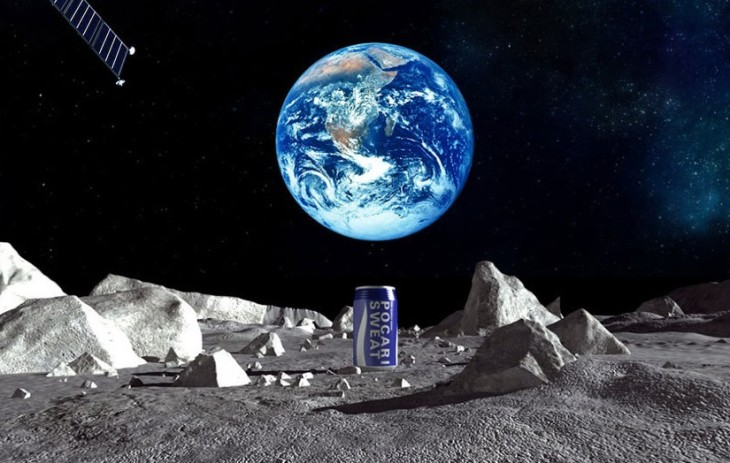 Una lata de Pocari Sweat viajará a la Luna class=