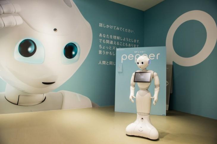Pepper, el robot que detecta emociones de Softbank class=