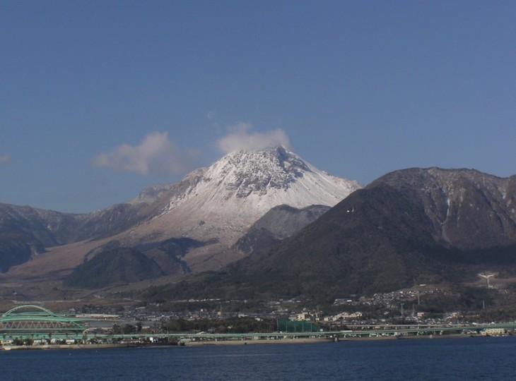 Erupción del volcán Unzen en 1991 class=