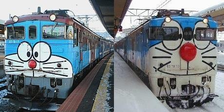 Trenes decorados class=