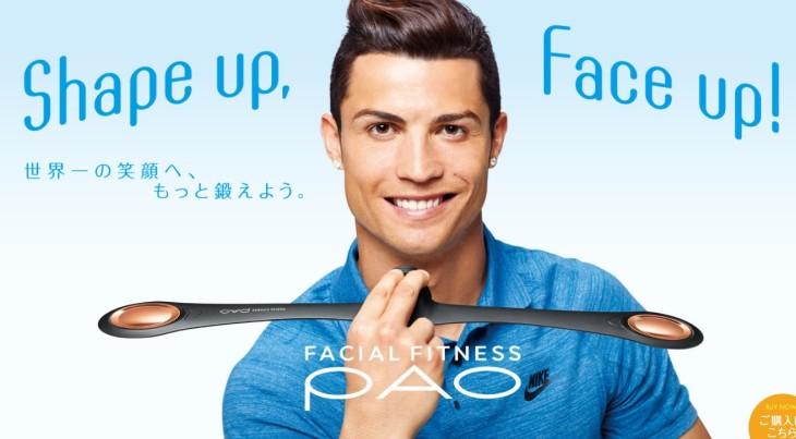 Cristiano Ronaldo anuncia un aparato de ejercicio facial class=