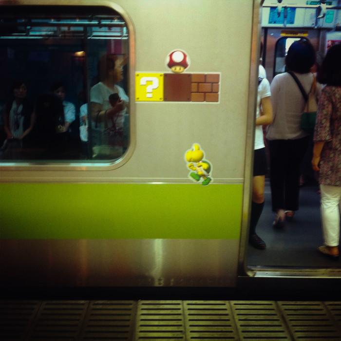 Mario en la Yamanote class=