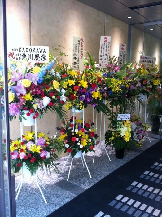 Japanese inauguration flowers