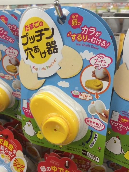 Un aparato para hacer agujeros a huevos cocidos