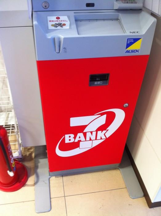 7bank2