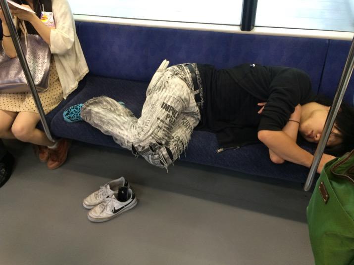 Japoneses Durmiendo 22 class=
