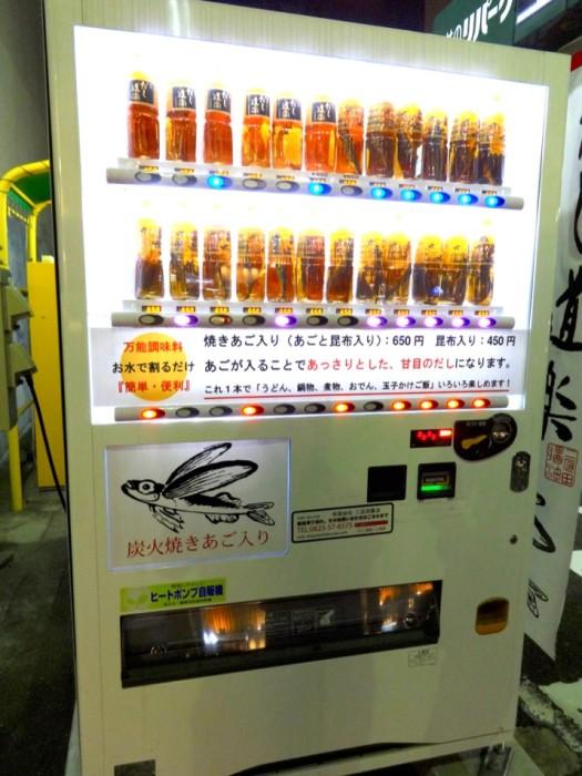 Máquina de caldo de pez volador class=