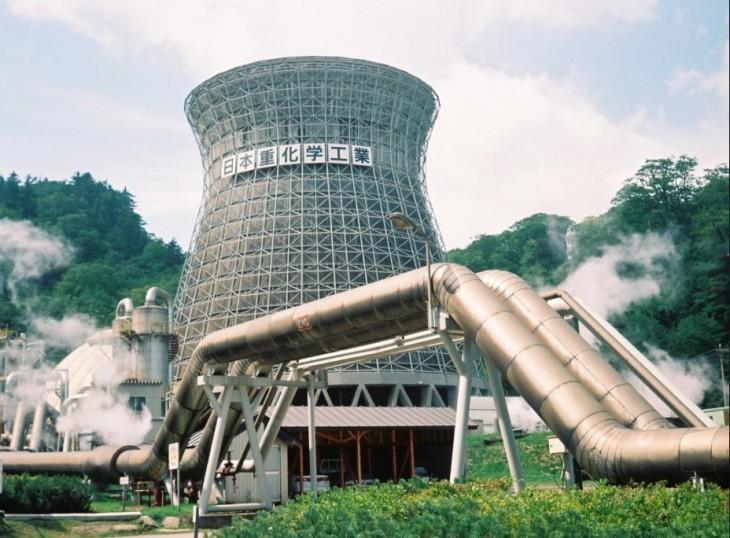 Energía geotérmica en Japón class=