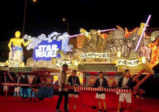 Star Wars en el festival de Nebuta class=
