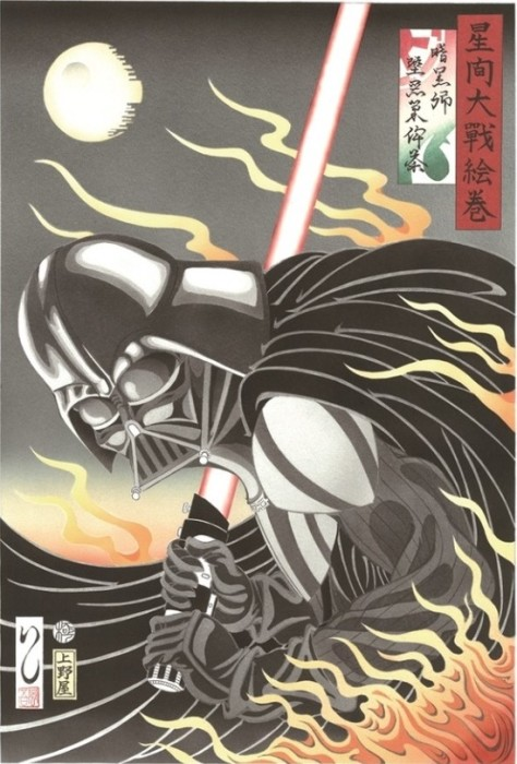 Ukiyo-e de Star Wars class=