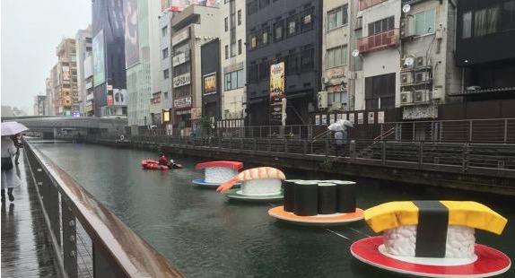 sushi river