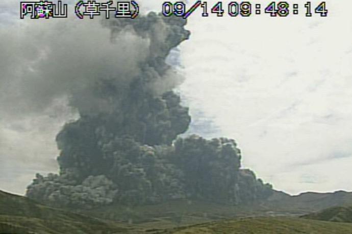 Erupción del Monte Aso class=