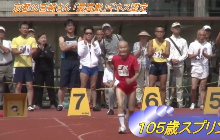 Nuevo récord del mundo en 100 metros en la categoría 105 a 109 años de edad class=