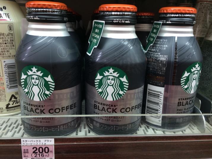 """Starbucks lanza su """"kyan coffee"""" (Café en lata 缶コーヒー) en Japón class="""
