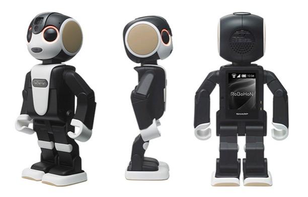 RoBoHoN – El robot smartphone class=