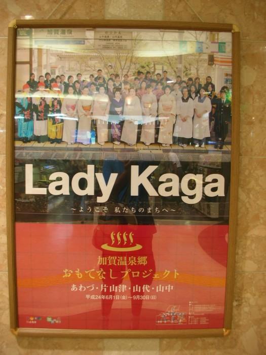 Collon y Lady Kaga class=