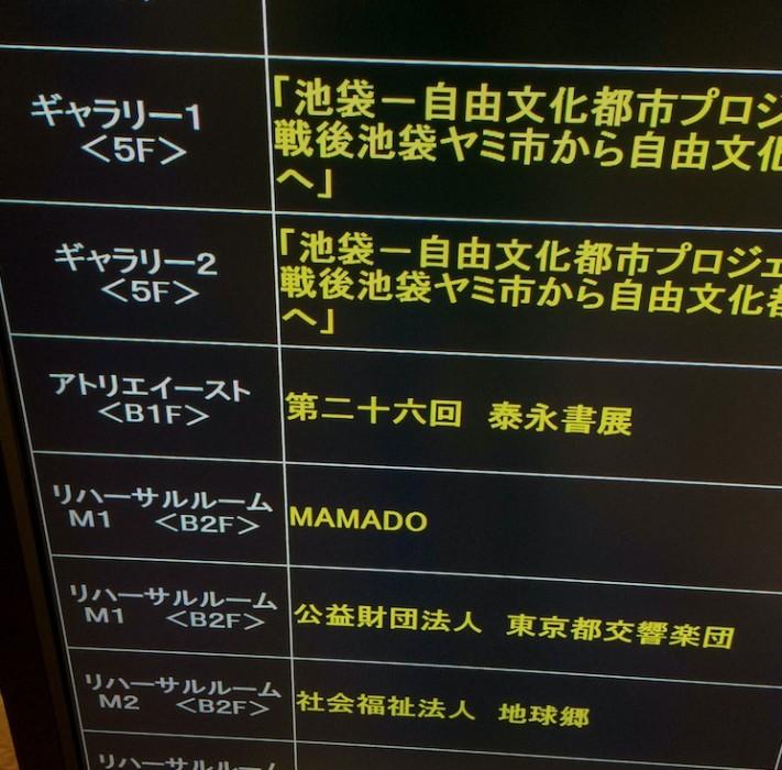 Mamado class=