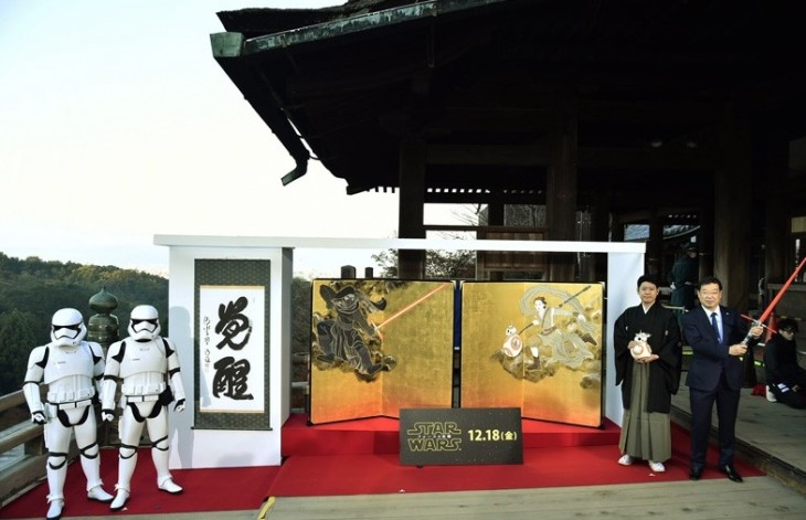 Fujin Raijin de Star Wars class=