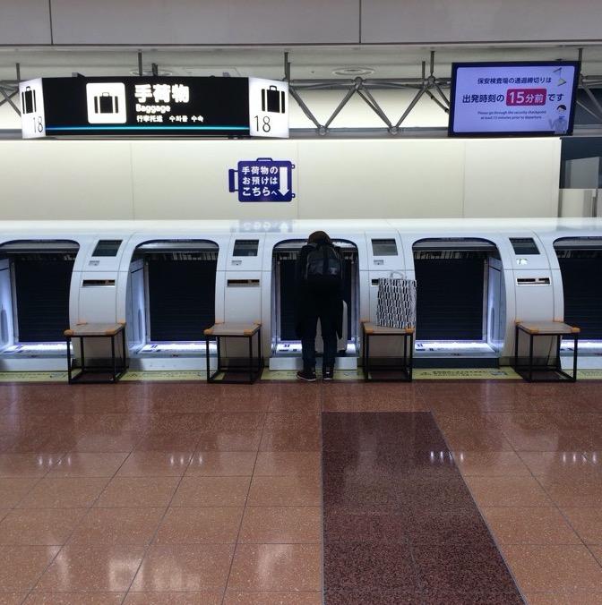 Check-in de maletas automatizado en Haneda class=
