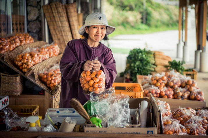 Ogimi – La aldea de los centenarios class=