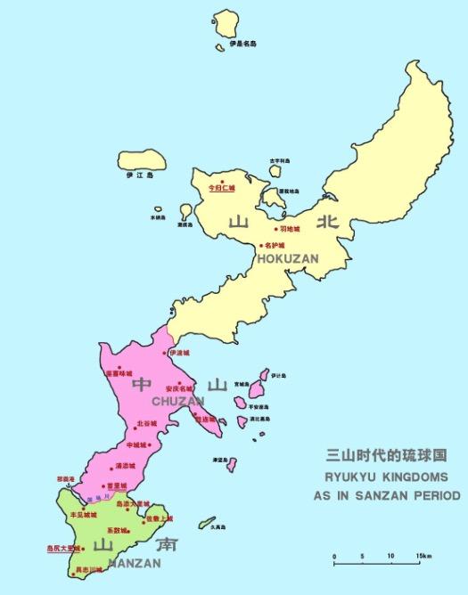 Historia de Okinawa – El reino de Ryukyu class=