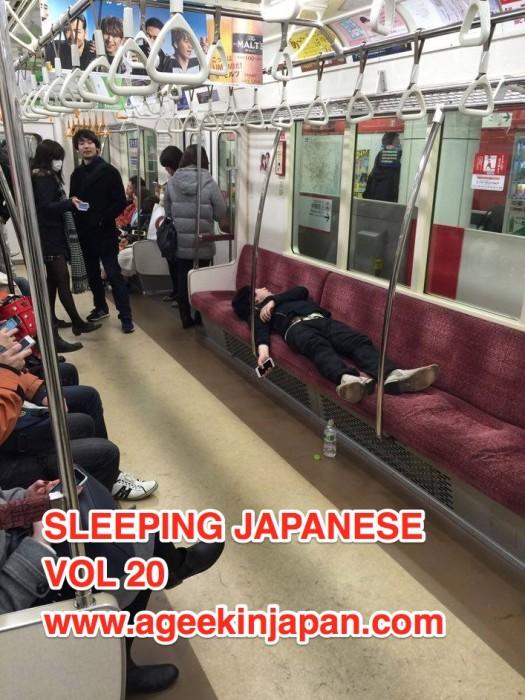 Japoneses durmiendo 25 class=