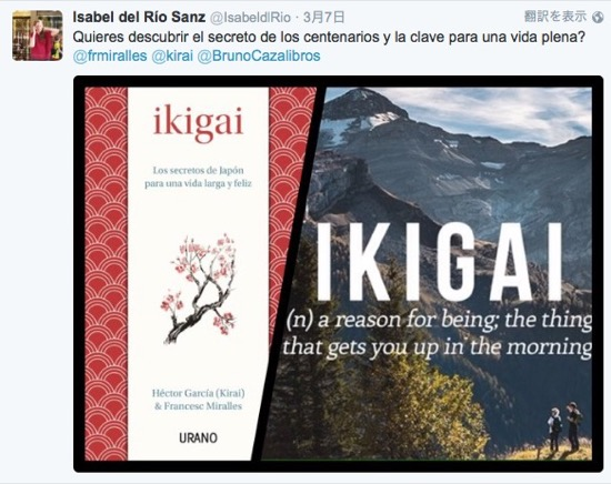 ikigai24