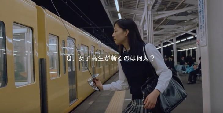 """Colegiala con espada cargándose a """"salaryman"""" en el tren class="""
