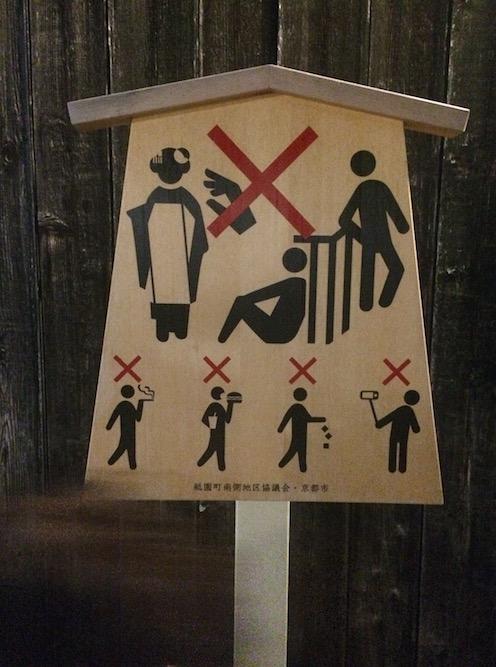 Prohibido tocar las geishas class=