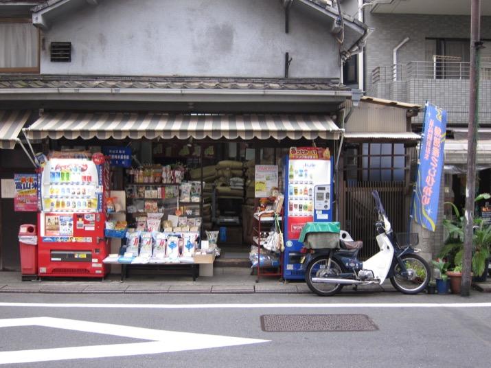Tiendas de arroz class=