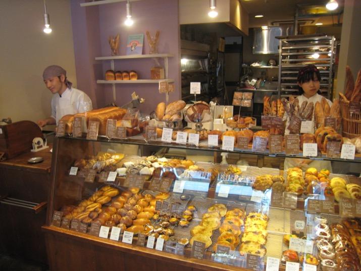 Panadería japonesa class=