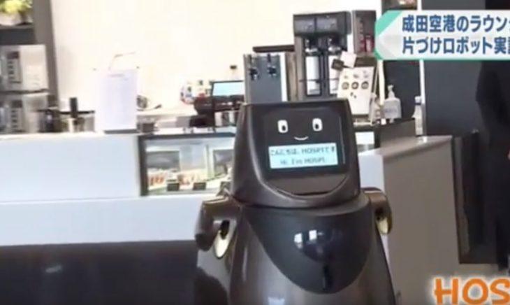 Robot que recoge los platos sucios en el aeropuerto de Narita class=