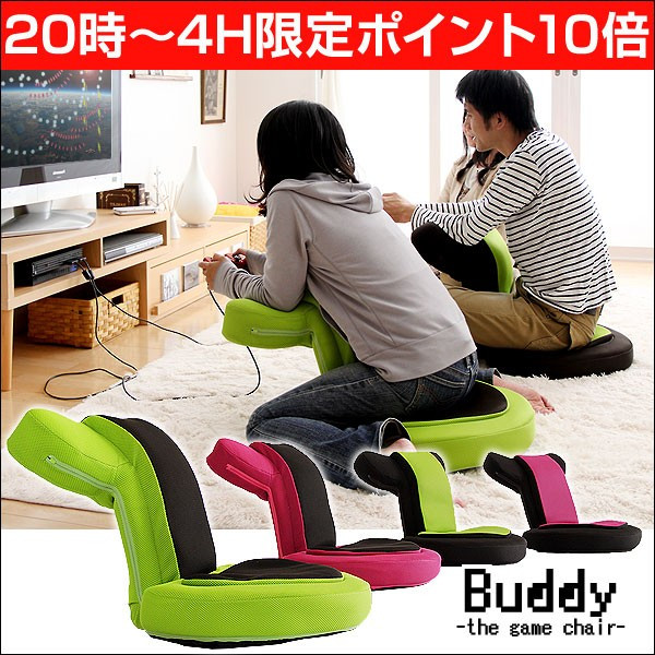 Silla para jugar a videojuegos kirai un geek en jap n for Sillas para jugar ps4